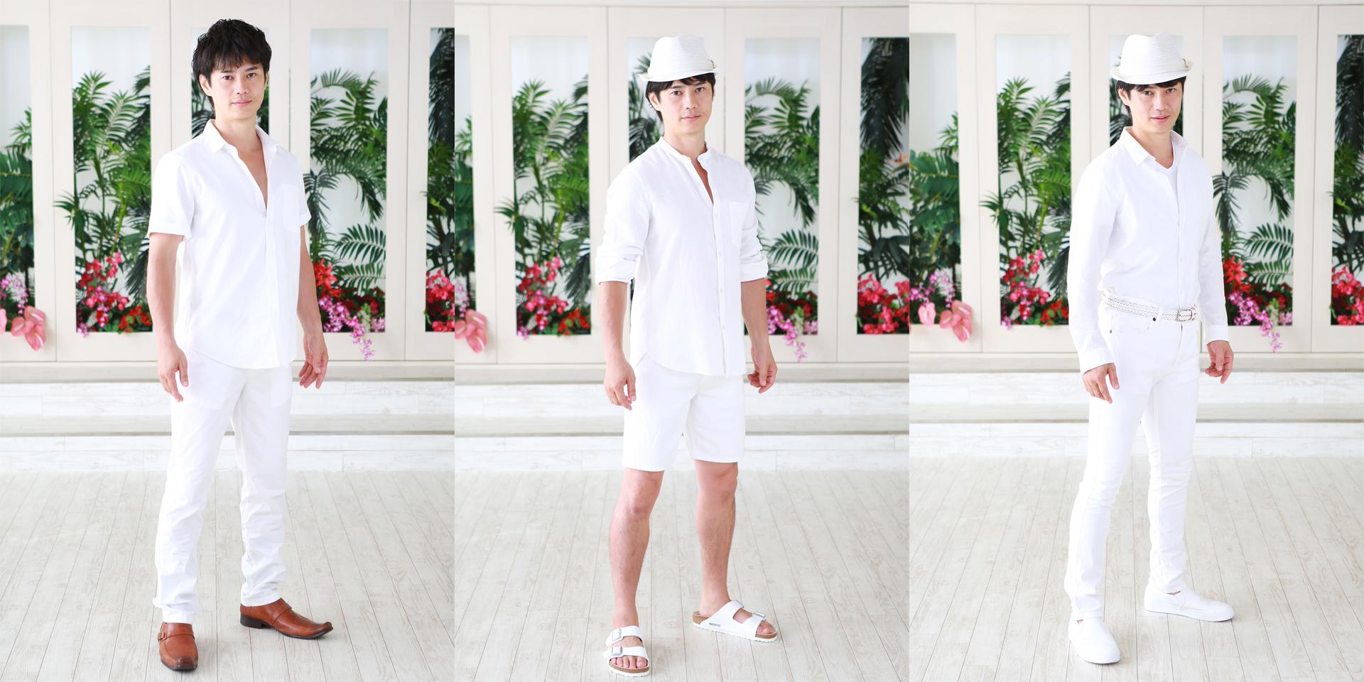 f53771c75c53d ホワイトパーティーに参加を検討している男性のための服装モデル ...